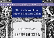 Yearbook of Imperial Theaters Online