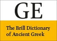 The Brill Dictionary of Ancient Greek: Montanari Online