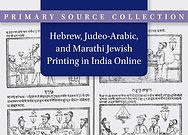 Hebrew, Judeo-Arabic, and Marathi Jewish Printing in India Online