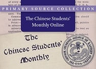 Chinese Students' Monthly Online