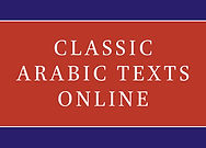 Classic Arabic Texts Online