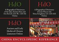 China Encyclopedic Reference