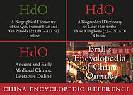 China Encyclopedic Reference
