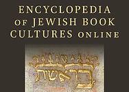 Encyclopedia of Jewish Book Cultures Online