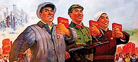Propaganda and the Chinese Press