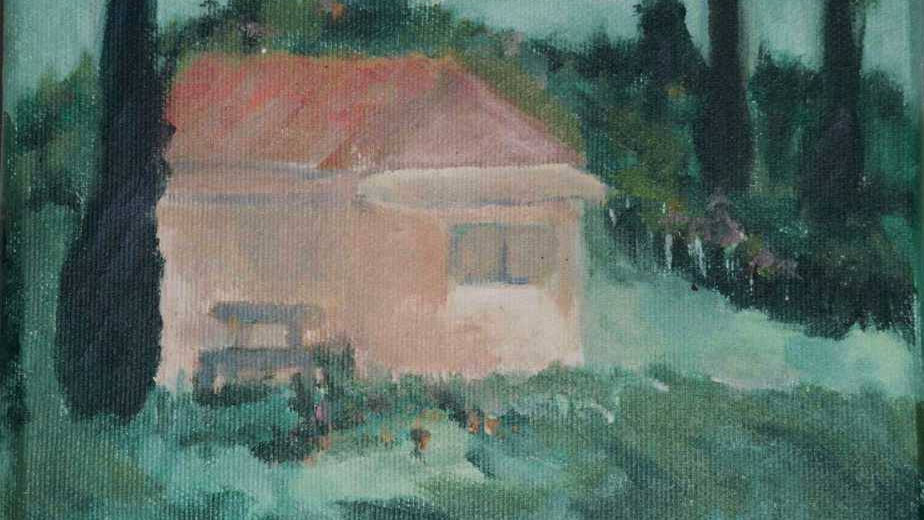 בית וספסל