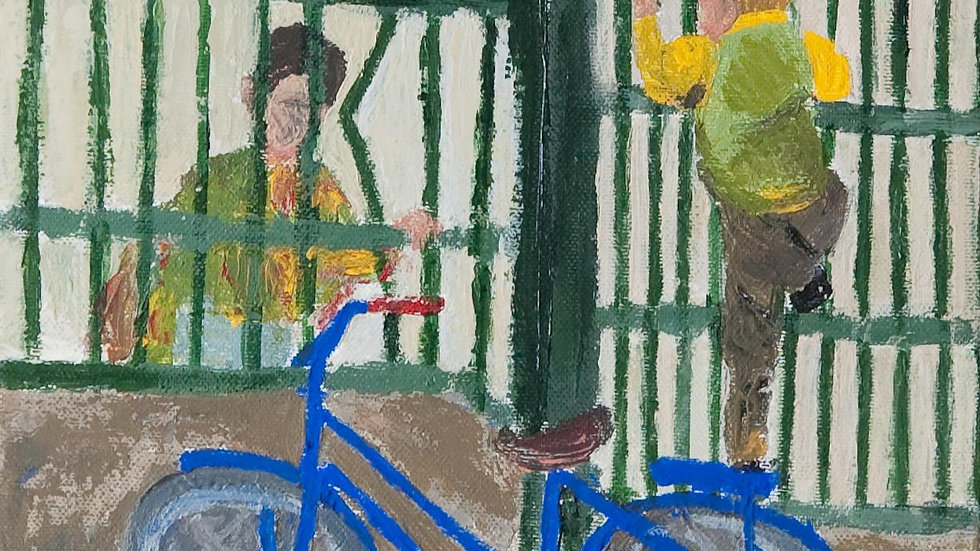 ילדים ואופניים