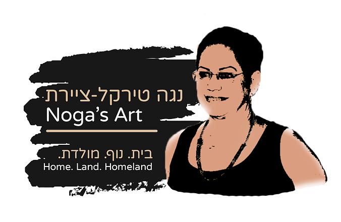 Logo Nogas Art.png