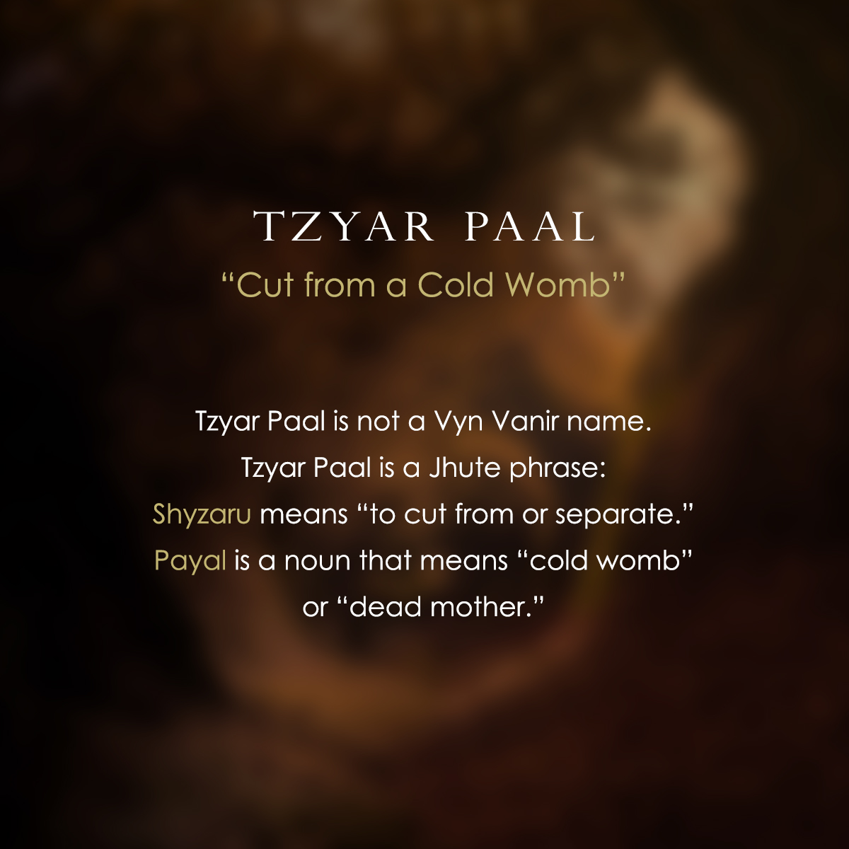 Holy Name 4 - Tzyar Paal