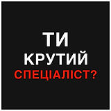 Are you UKR.jpg