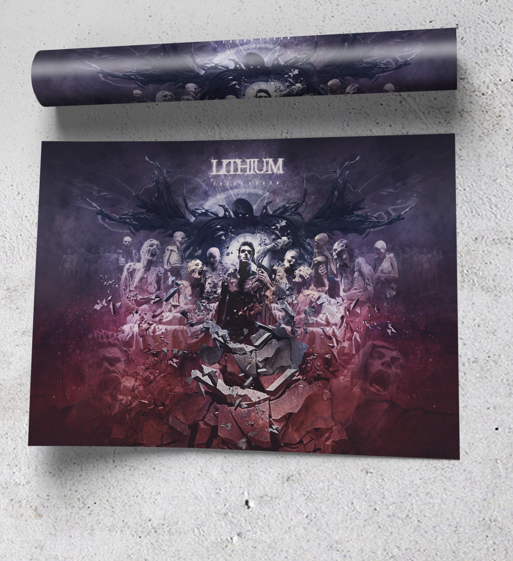 LITHIUM_poster_preview