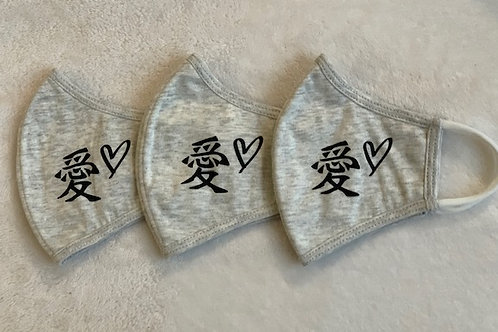 Combo 25 Love (Chinese Character) Cream Mask with black ink
