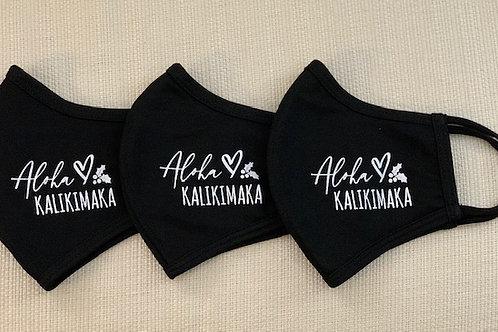 Aloha Kalikimaka (Christmas) Black Masks