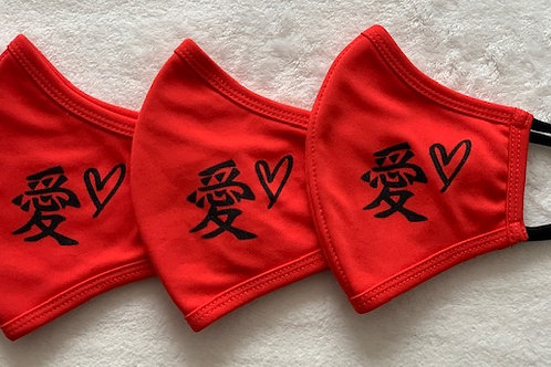 Combo 10 LOVE (Chinese Character) Red Mask w/black ink)