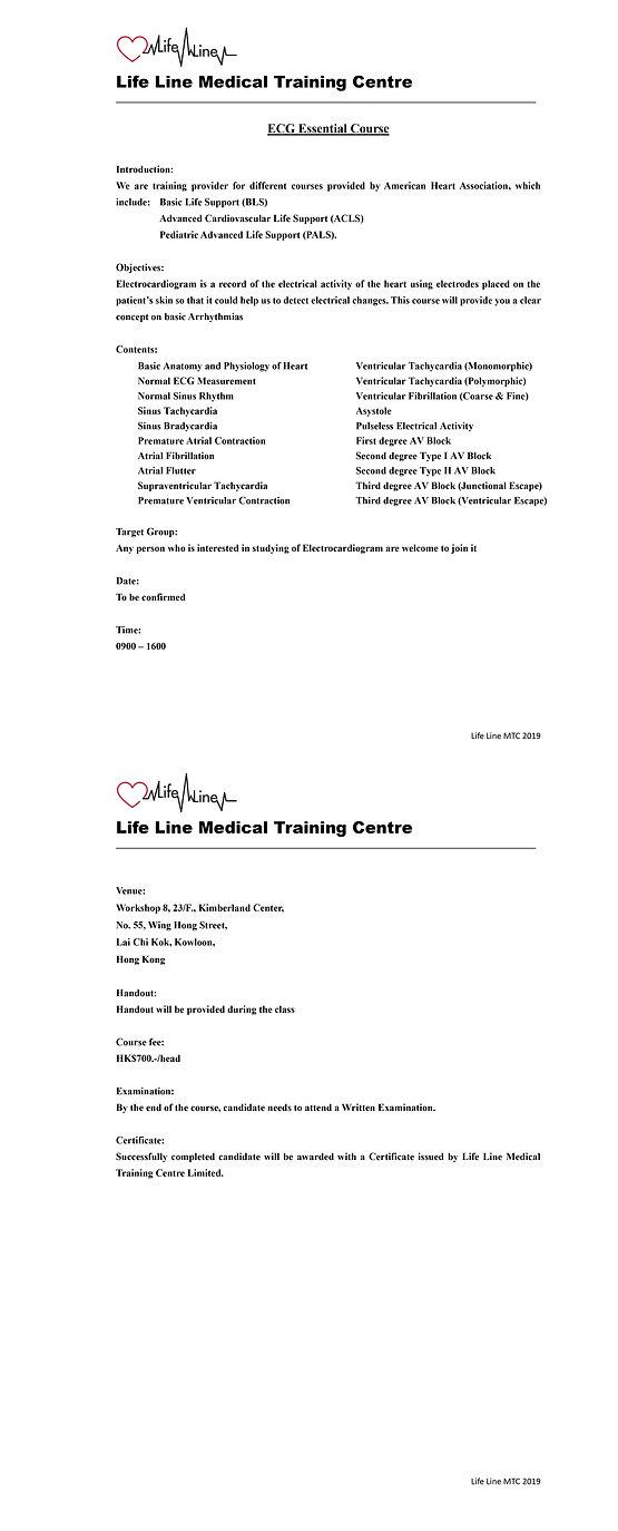 ECG Essential- Life line MTC - Leaflet W