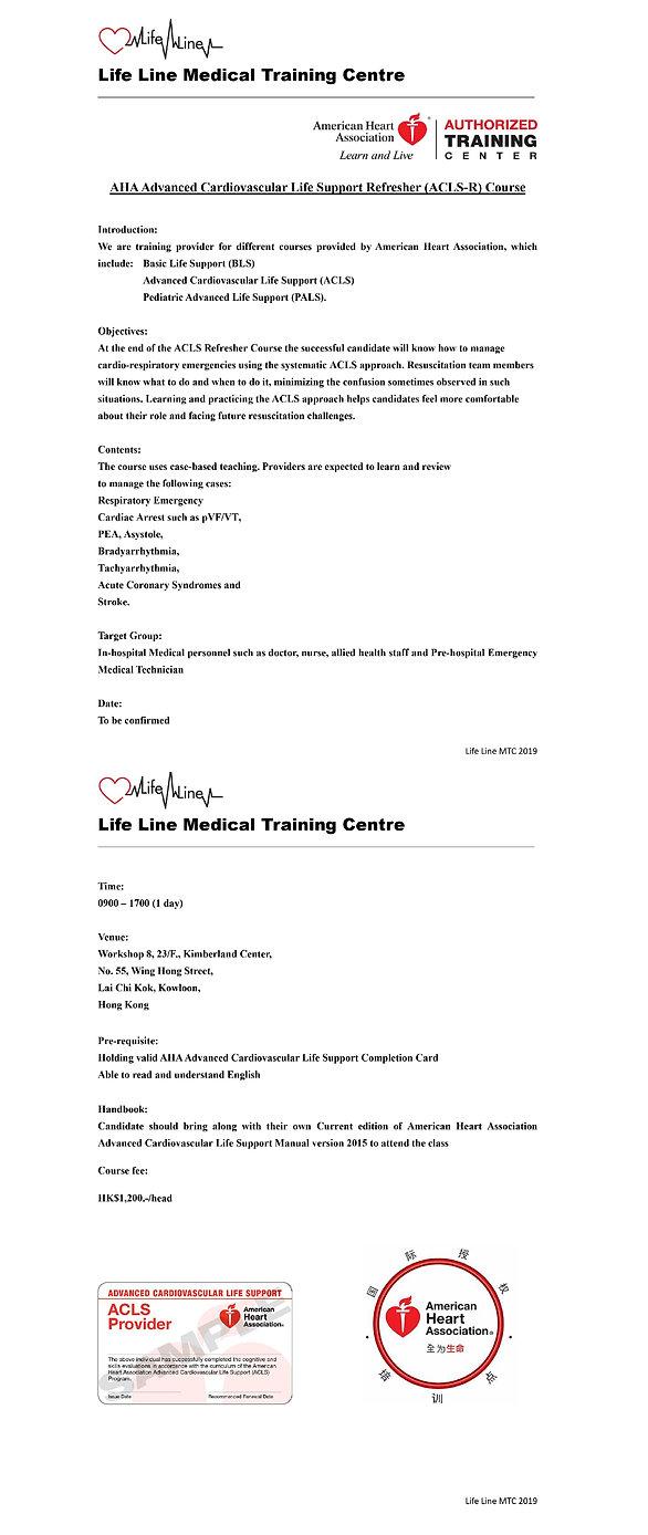 ACLS-R - Life line MTC - Leaflet - ENG.j