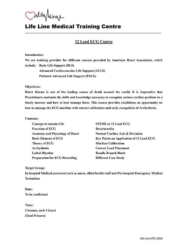 12 Lead ECG - Life line MTC - Leaflet-01.jpg