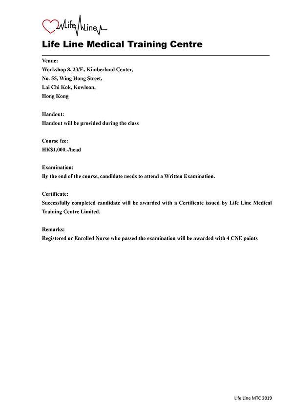 Airway Management - Life line MTC - Leaflet-02.jpg