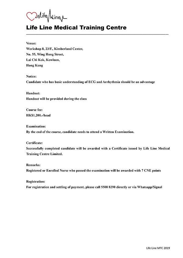 12 Lead ECG - Life line MTC - Leaflet-02.jpg