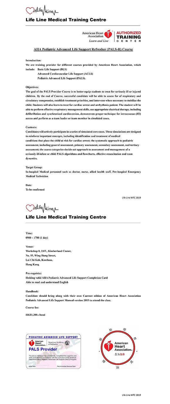 PALS-R - Life line MTC - Leaflet - ENG.j