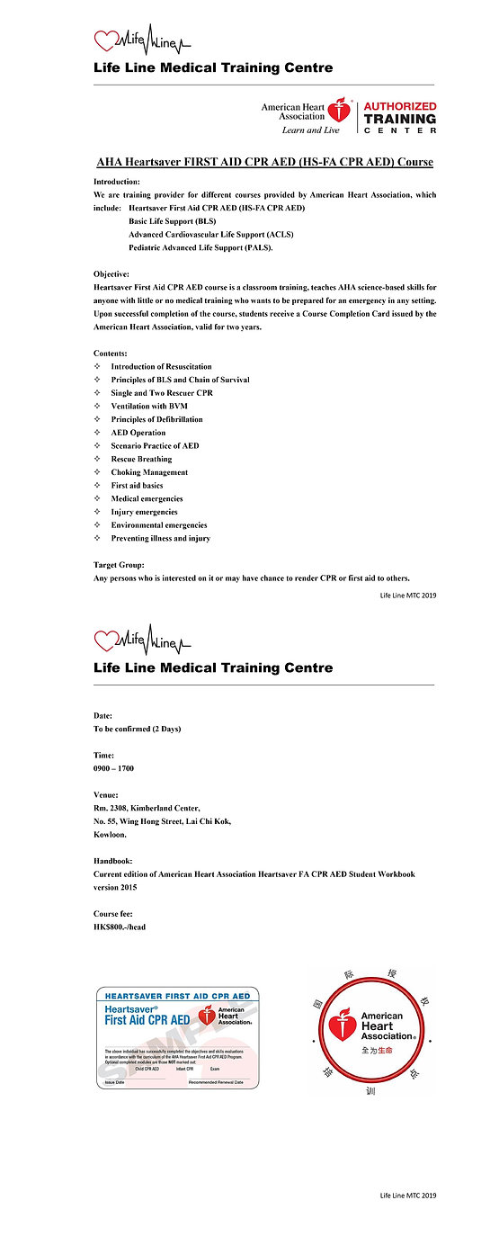 HS FA CPR AED - Life line MTC - Leaflet