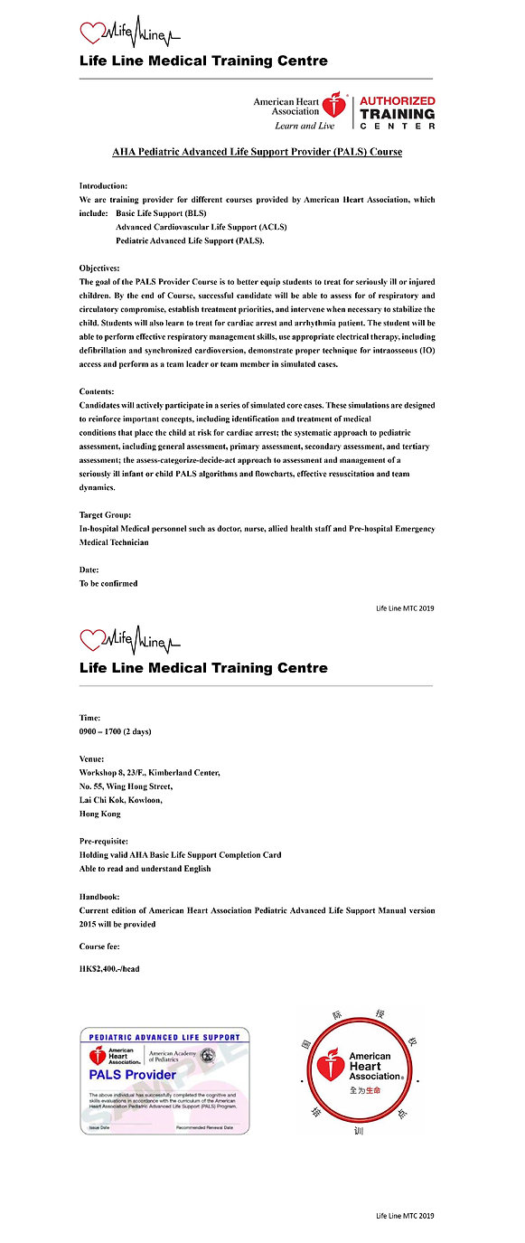 PALS - Life line MTC - Leaflet - ENG.jpg
