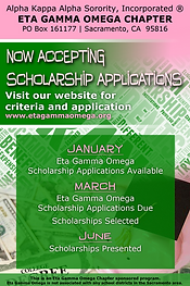 Scholarship Flyer_2020-2021d.png