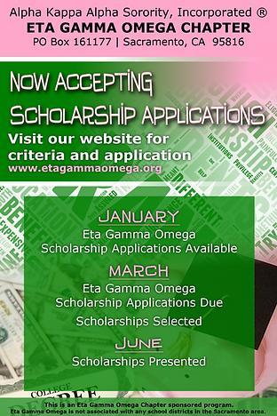 Scholarship Flyer_2020-2021d.png