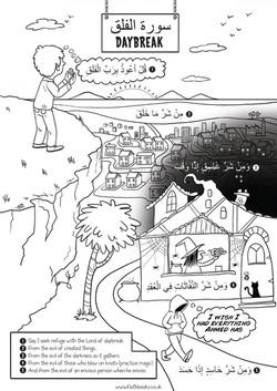 02 Al_falaq