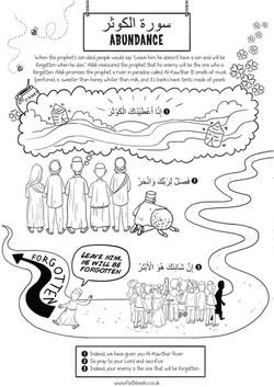 07 Al_Kawthar