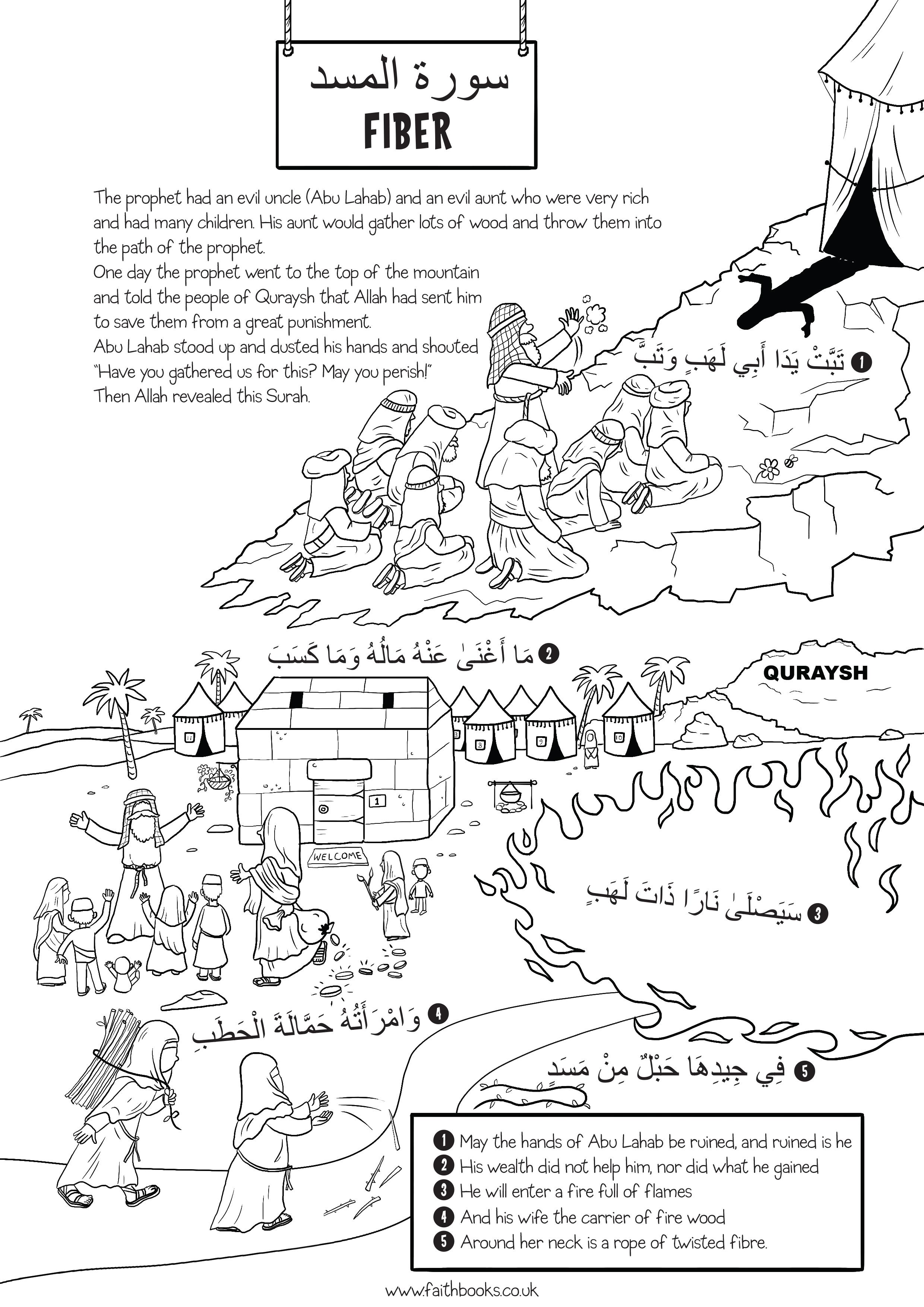 04 Al_masad