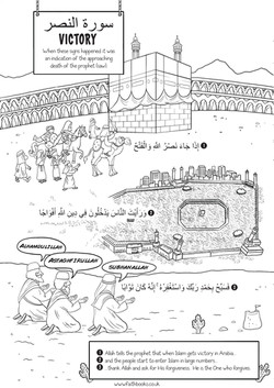 05 An_Nasr