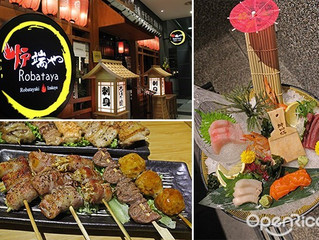 Izakaya Dining in Publika? Enjoy Japanese Grilled Skewers & Fresh Air-flown Seafood @ Robataya