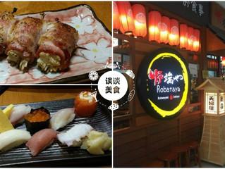 最近超人气的有 Robataya ,杰玺超超超爱他们家的烤三层肉!!当然还有他们的手捏寿司,现点现处理的sashimi~~~ 真的好吃!