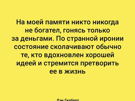 Исповедь банкира или Сказ о трансформации :-)