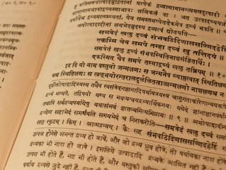 « L'effet sanskrit »