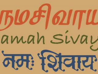 Le mantra Namaḥ Śivāya