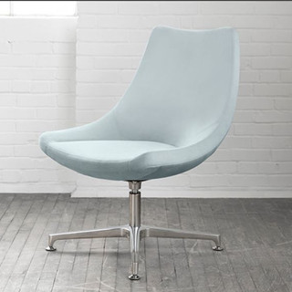 CHIP CHAIR