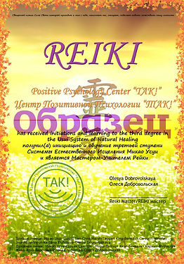 cho-ku-rei-golden-yellow-on-green-reiki-