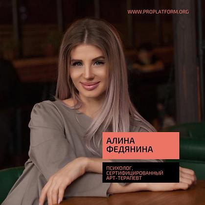 татьяна Иванова копия.png