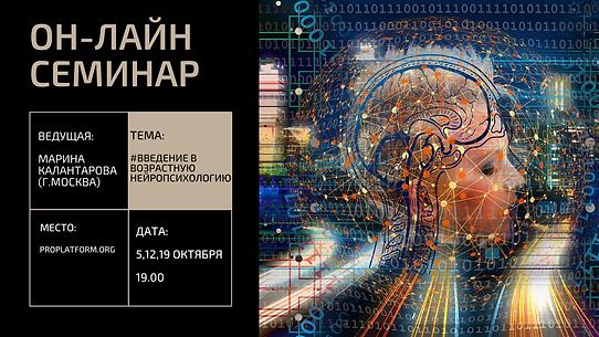 Мастер класс Жылдыза_facebook event (12).png