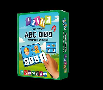 פשוט ABC