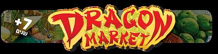dragon market.png