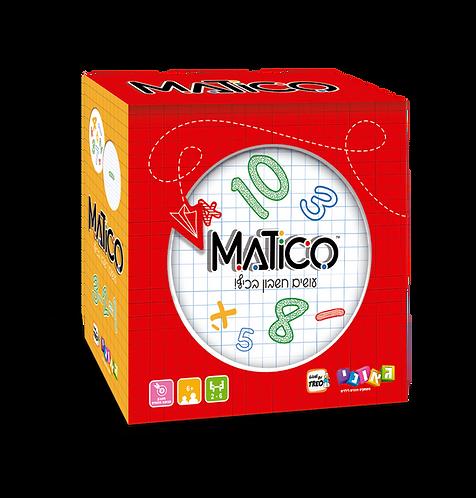 חדש Matico!