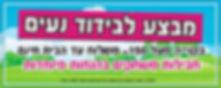 קורונה 20  new new.jpg