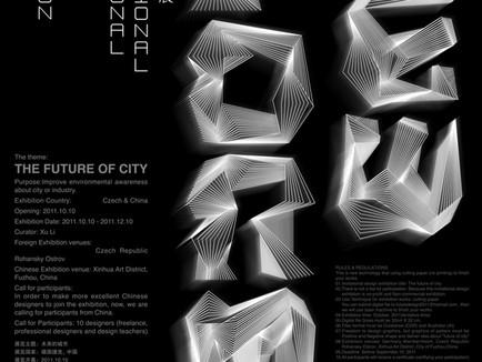 New Form. Designausstellung in China und Tschechien.
