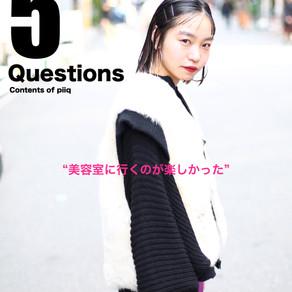 【5 Questions】Mami Isaka