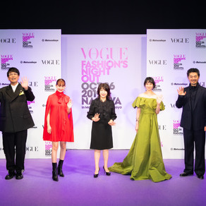 【Event Snap】 VOGUE FASHION'S NIGHT OUT 2019 -名古屋-