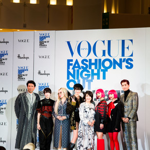 【Event Snap】 VOGUE FASHION'S NIGHT OUT 2019 -大阪・Day1-