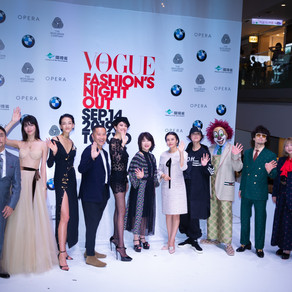 【Event Snap】 VOGUE FASHION'S NIGHT OUT 2019 -東京-